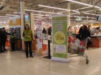 Акция в гипермаркете Глобус
